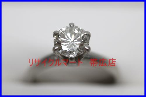 1Ctのダイヤ付きリング(指輪)