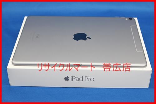 iPad Pro 9.7インチ Wi-Fi+Cellular 32GB