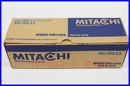 ミタチ 100㎜ 電気ディスクグラインダ MG100A2