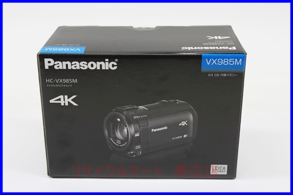 パナソニック 4Kビデオカメラ HC-VX985M 買取り