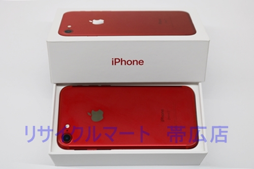 au iphone7 128GB レッド