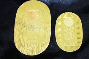 札幌オリンピック記念硬貨 1972年 小判型