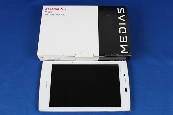 ドコモ MEDIAS TAB UL N-08D メディアスタブレット 買取りいたしました