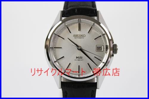 キングセイコー ヒストリカルコレクション SCVN001