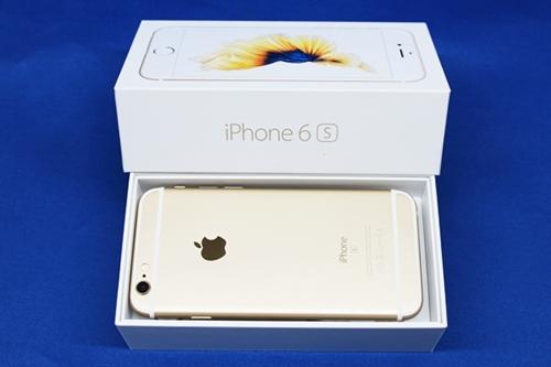 iphone6s 64GB ゴールド をお売りいただきました
