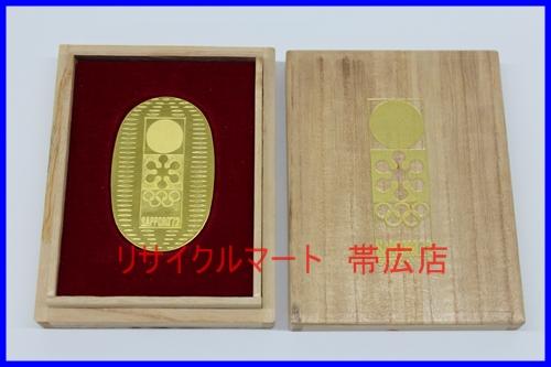 札幌オリンピック記念 1972年 22金 小判