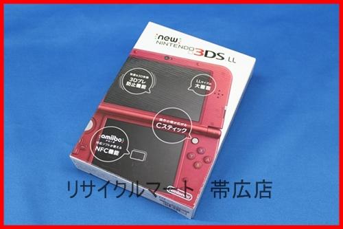 NEW ニンテンドー 3DS LL