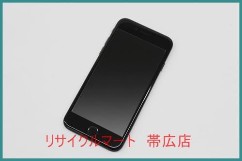 au iPhone7 128GB ジェットブラック MNCP2J/A