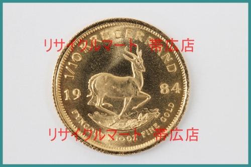 クルーガーランド 金貨 22金 コイン 買い取り