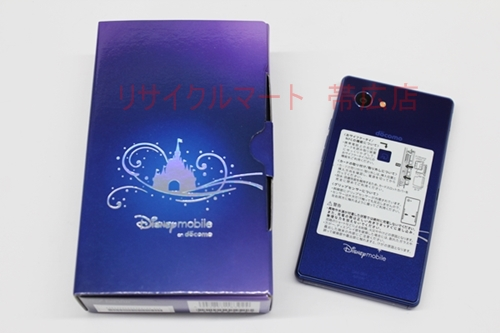 Disney mobile ディズニー モバイル スマートフォン