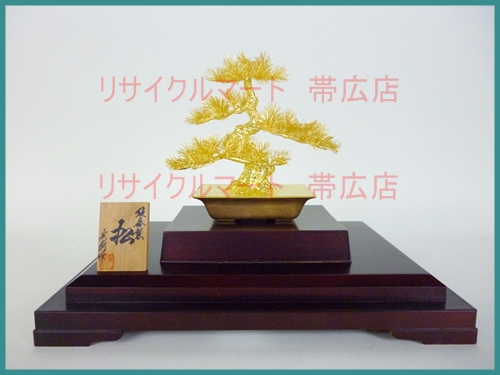 金工芸品 純金 盆栽 松 お買い取り K24