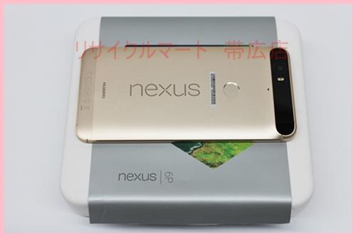 ソフトバンク nexus 6P グーグル スマホ