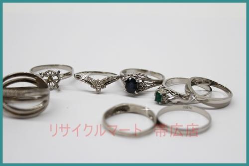 帯広市 宝石 金 ダイヤモンド 買い取り