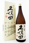朝日酒造 純米大吟醸 久保田 萬寿 1.8L