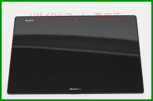ドコモ Xperia Z2 タブレット SO-05F