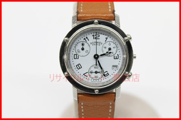 エルメス クリッパー ブランド腕時計 帯広 買取