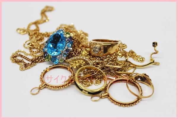 指輪 ネックレス 金 プラチナ 帯広市 買取り
