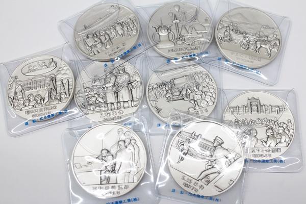 昭和の歴史 限定版 美術メダルコレクション 純銀 シルバー 記念メダル