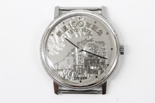 シチズン 鉄道100年記念 腕時計 手巻き