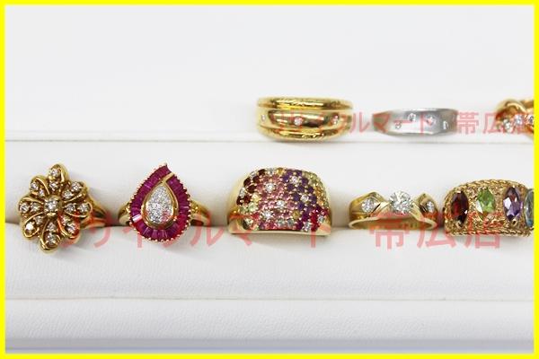帯広市 指輪 ネックレス お買い取り