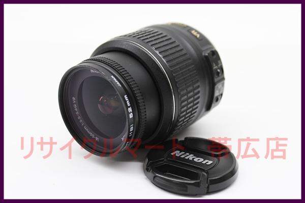 ニコン 標準ズームレンズ AF-S DX 18-55mm VR