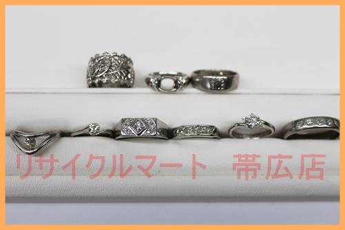 帯広 ダイヤ 貴金属 プラチナ 金 買取