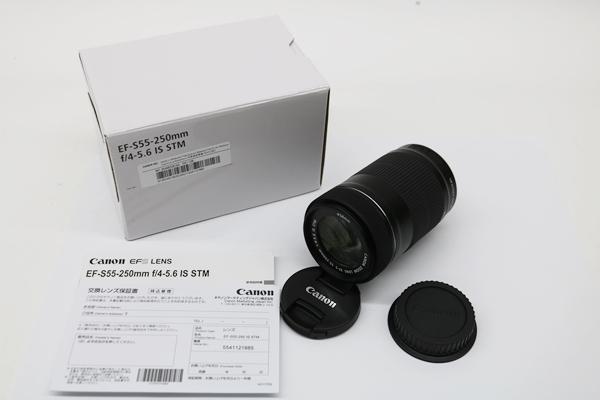 キャノン EF-S55-250mm F4-5.6 IS STM  望遠ズームレンズ