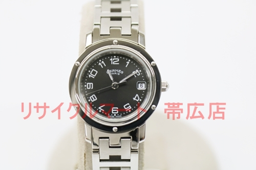 エルメス レディース 腕時計 帯広市 買取り