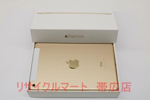 帯広市 iPad mini4 買い取り
