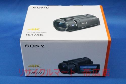 帯広市 ビデオカメラ 買取 リサイクルマート