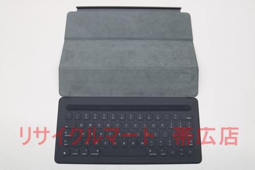 帯広市 iPad Pro用 スマートキーボード 買取り