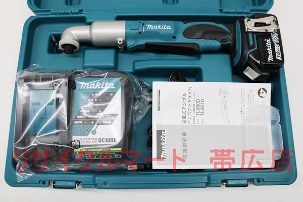 マキタ 充電式アングルインパクトドライバ TL061DRF