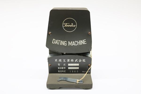 天虎工業 デイティングマシン 切符日付印字器 TA1 1980年