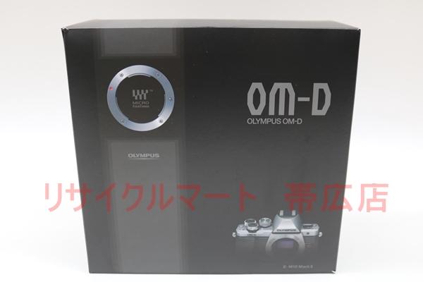 オリンパス OM-D E-M10 Mark II 買取