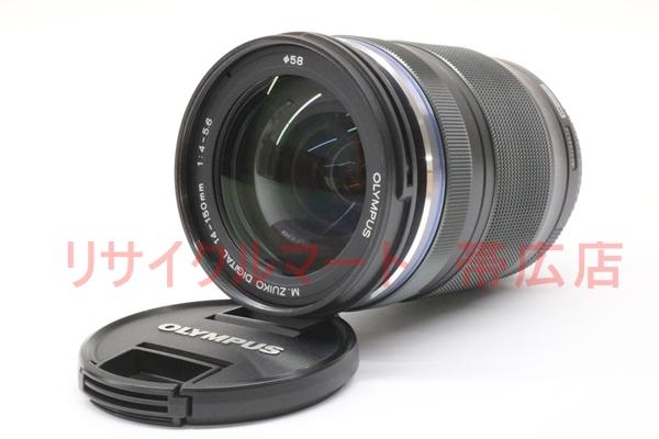 オリンパス ED 14-150mm F4.0-5.6 II レンズ