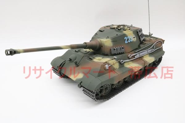 タミヤ RC ドイツ軍 キングタイガー ラジコン 買取