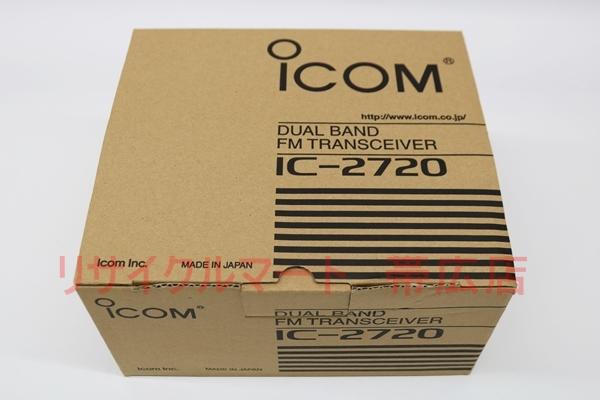 アイコム IC-2720 デュアルバンド 無線機