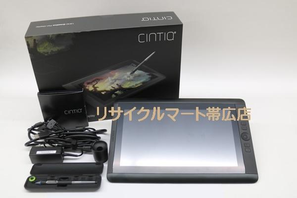 WACOM CINTIQ ワコム 液晶 ペンタブレット DTK-1301/K0 13.3型