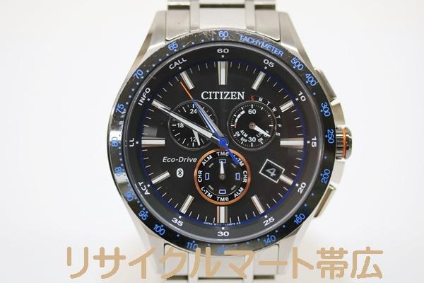 CITIZEN シチズン エコ・ドライブ Bluetooth 腕時計 BZ1034-52E