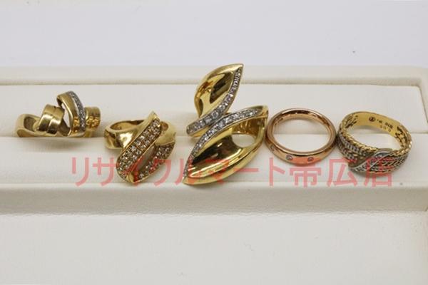 帯広 金 指輪 貴金属 買い取り リサイクルマート帯広