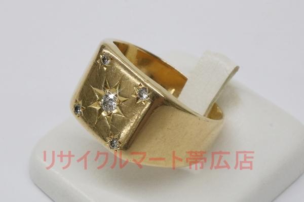 18金 ダイヤ付 印台リング 指輪 買取り リサイクルマート帯広店