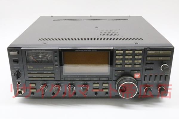 リサイクルマート帯広店 アイコム IC-970D 無線機を帯広市内よりお買取りさせて頂きました