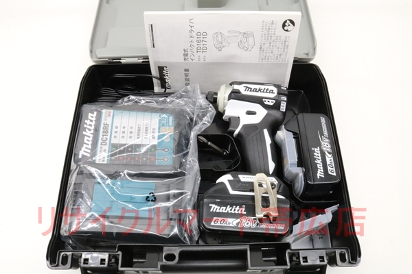 リサイクルマート帯広店 マキタ 充電式インパクトドライバ 18V TD171DRGX 6.0Ah 電動工具を帯広市内よりお買取りさせて頂きました。