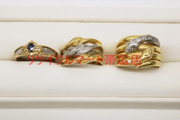金の指輪を帯広市内よりお買取させて頂きました。