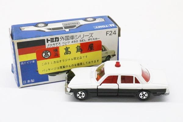 トミカ F24 当時物 高島屋特注 メルセデス ベンツ 450 SEL ポリスカー