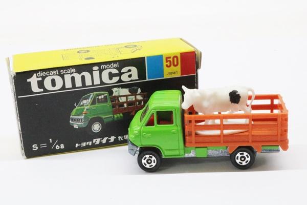 トミカ 50 トヨタ ダイナ 牧場トラック 黒箱 ミニカー