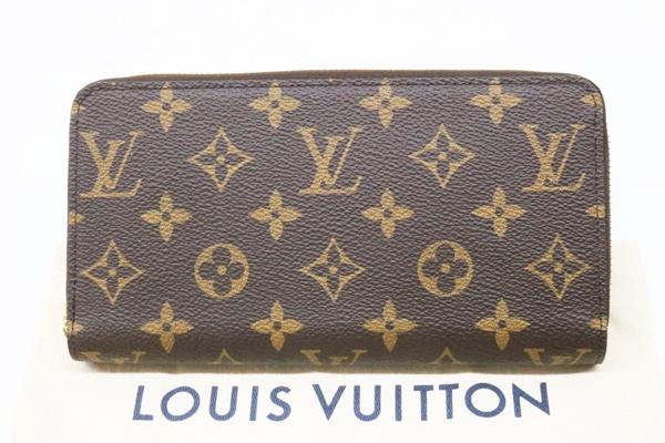 ルイヴィトン ジッピーウォレット M42616 モノグラム 長財布