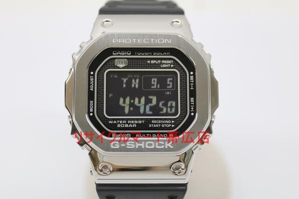 帯広市 カシオ Gショック ORIGIN GMW-B5000 買取