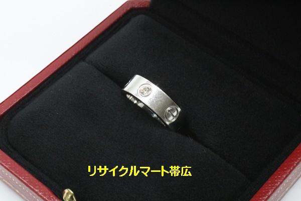 カルティエ ラブリング ダイヤ 3P