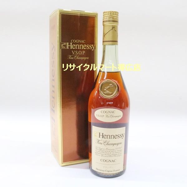 古酒 Hennessy ヘネシー V.S.O.P. スリムボトル 700ml